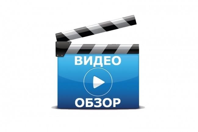 Протестирую для вас сайт, приложение, программы 1 - kwork.ru