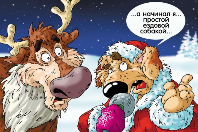 Рисую карикатуры на любые темы 1 - kwork.ru