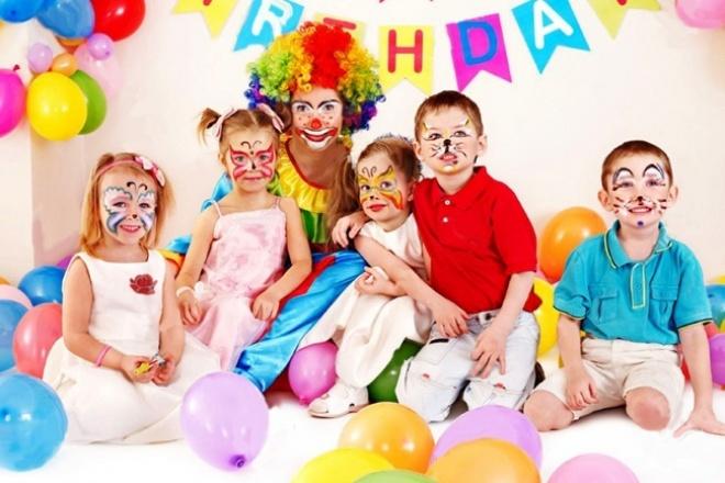 Напишу сценарий детской игровой программы, дискотеки или квеста 1 - kwork.ru