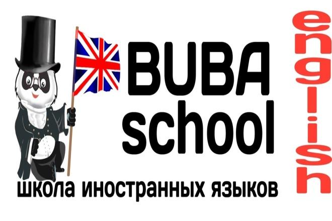 Создам стильный и яркий логотип 1 - kwork.ru