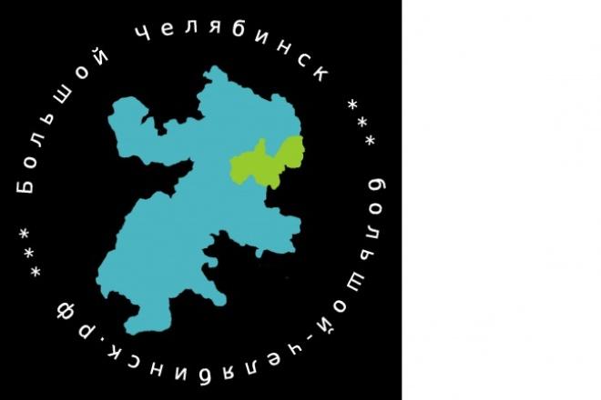 нарисую логотип 9 - kwork.ru