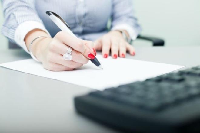 Закрыть ИПЮридические консультации<br>Подготовка документов для закрытия ИП в любом городе. Закрытие ИП с долгами. От Вас выписка из егрип.<br>