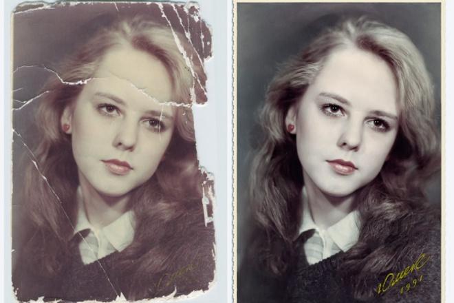 Могу качественно отреставрировать 3 старых фотографий 1 - kwork.ru