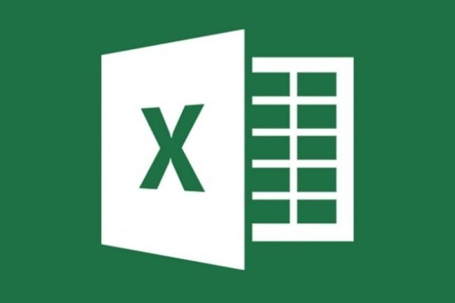 Таблицу в Microsoft ExcelПерсональный помощник<br>Нужно срочно сделать таблицу в Microsoft Excel, а сроки поджимают? Или вы сами делали таблицу, но завершить ее нет времени? Я помогу вам выполнить (закончить) ее быстро и качественно!<br>