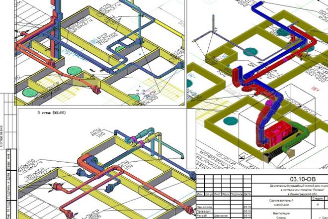 Выполню моделирование и визуализацию системы вентиляции 1 - kwork.ru