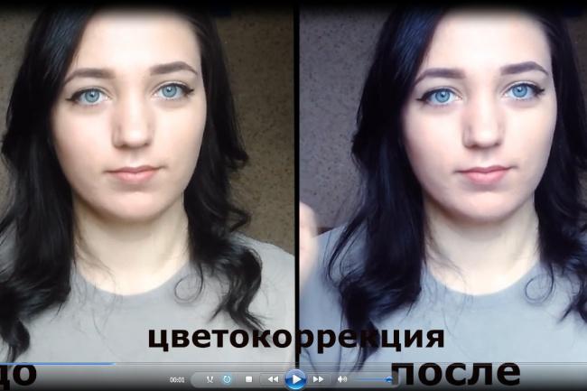Сделаю цветокоррекцию в видео 1 - kwork.ru
