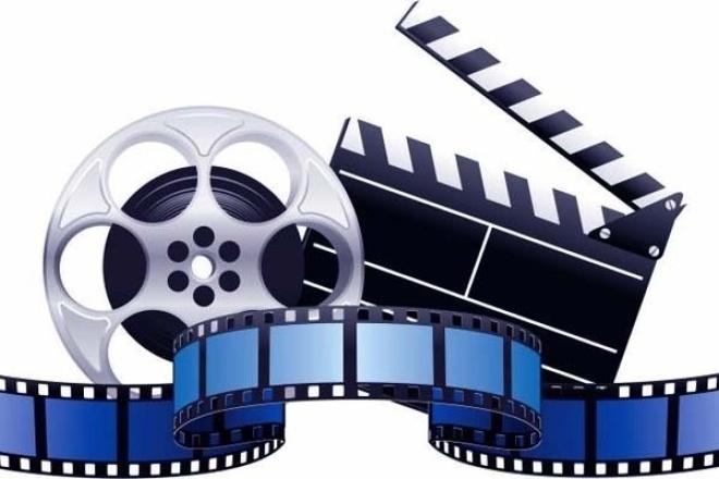 ВидеороликМонтаж и обработка видео<br>Я #Madman занимаюсь видеомонтажом. За частую практикуюсь в создании видео(обработке) для музыкальной темы. Я сам частично музыкант. Помимо этого умею создавать различные анимации, и спец. эффекты и тд. и тп.<br>