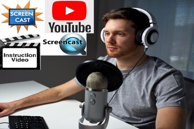 Озвучу скринкаст, видео инструкцию для сайта, текст для You Tube, IVR 1 - kwork.ru