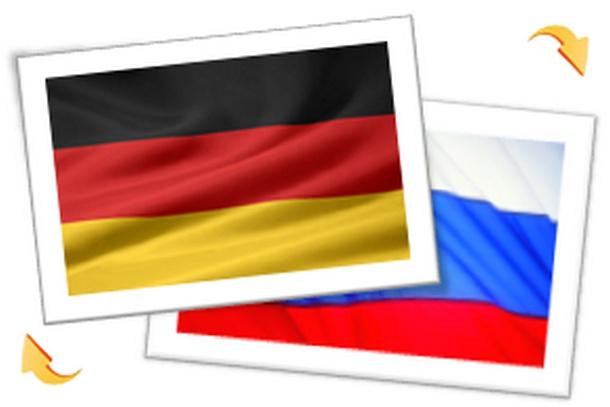 Переведу с немецкого на русский и обратно 1 - kwork.ru