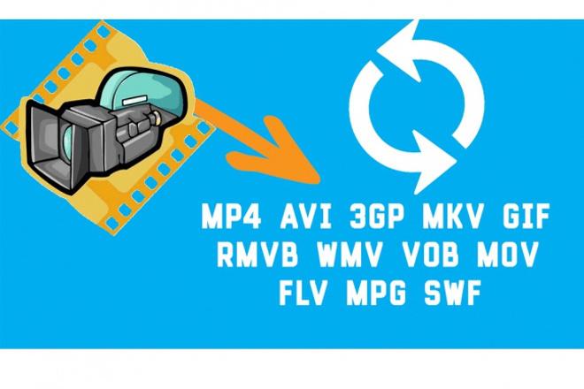 Перекодирую Видео в 12 разных форматовМонтаж и обработка видео<br>Перекодирую ваше видео до 12 форматов - mp4; avi ;3gp; mkv; gif ; rmvb ;wmv ;vob ;mov ;flv ;mpg; swf. Также конвертирую под разные устройства Android ; Mac OS ; Windows Phone И Т.Д. P.S. Именно Конвертирование , а не изменение расширения.<br>