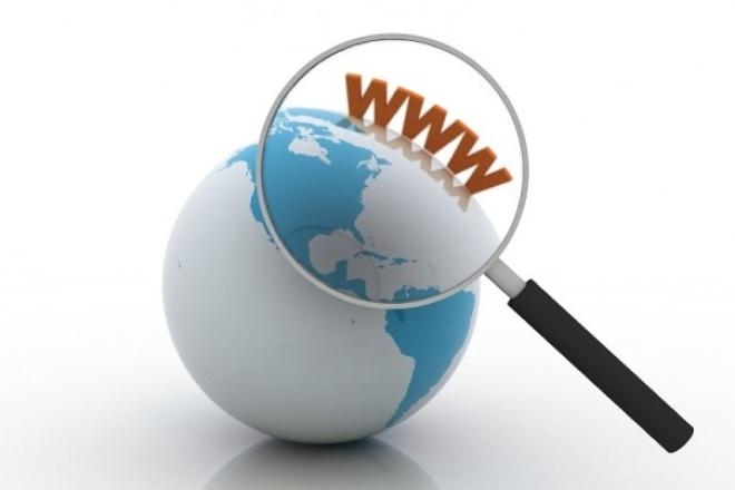 ссылки на Ваш ресурс быстро и качественно 1 - kwork.ru
