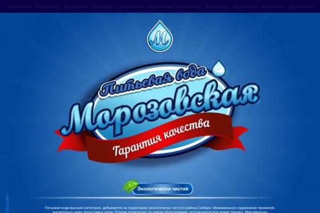 Разработаю дизайн этикетки/упаковки 1 - kwork.ru