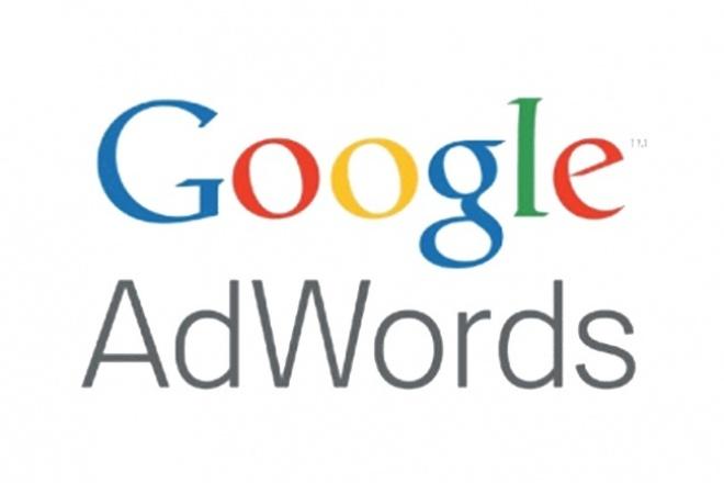 Контекстная реклама в Google AdwordsКонтекстная реклама<br>Собираю семантическое ядро Фильтрую семантику, составляю списки минус слов Составляю объявления которое включает в себя запрос, содержит доп ссылки, уточнения, отображаемый url - все будет выделено жирным, что сделает объявления более заметнее на фоне конкурентов! Это как правило увеличивает CTR. Структура аккаунта строится по схеме: 1 ключ = 1(2-3) объявление Загружаю РК в Google Adwords и делаю настройку аккаунта, в соответствии с маркетинговыми целями заказчика (таргетинг, время, устройства). Подключение и настройка счетчиков статистики Google Analytycs и Яндекс Метрики (по требованию если не установлено) Создавайте рекламу в Google правильно!<br>