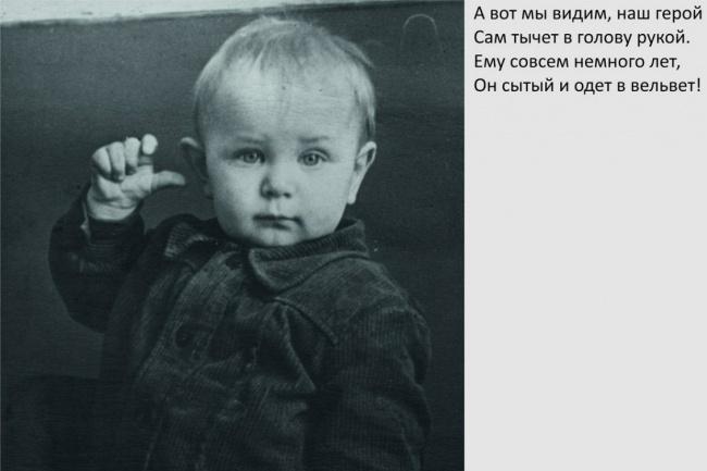 Подписи к фото в стихах и прозе 1 - kwork.ru