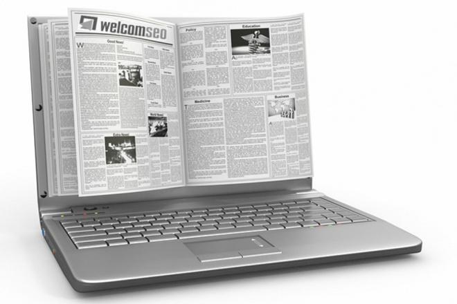 размещаю более 1000 статей на сайтах с ТИЦ до 400 1 - kwork.ru