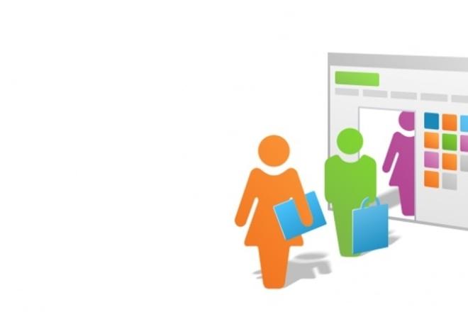 Продам базу клиентов 1 - kwork.ru