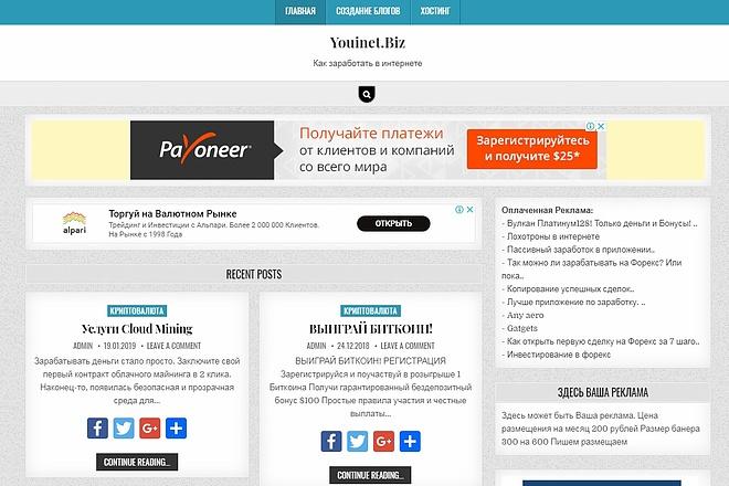 Продам сайт с доменом и хостингом 6 - kwork.ru