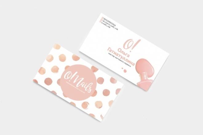 Сделаю визиткуВизитки<br>Сделаю красивую визитку в ваших фирменных цветах. В итоге вы получите макет в формате psd (вы сможете в дальнейшем самостоятельно вносить изменения), шрифты, макет в формате jpeg и в формате tif (для типографии). Пишите, я открыта для ваших идей, и с удовольствием могу предложить что-то свое, полностью оригинальное :)<br>