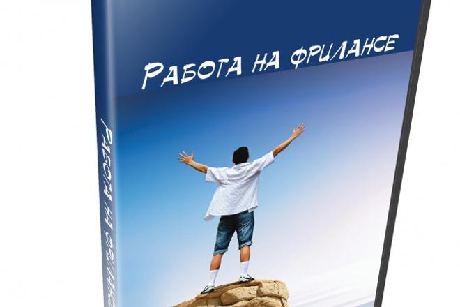 Обложку для CD, DVD или книги 1 - kwork.ru