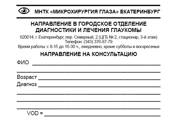 Сверстаю бланки, журналы -нумерация, переменные данные 1 - kwork.ru