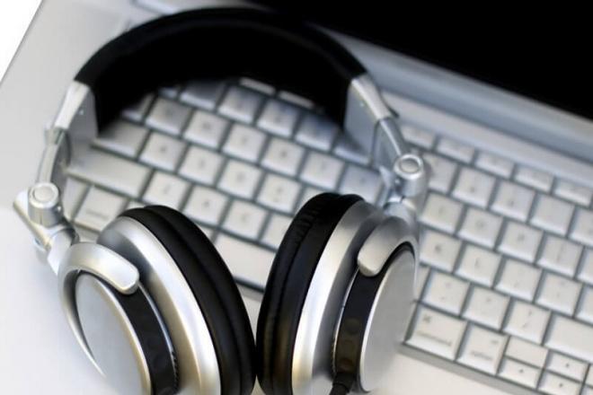 Перевод аудио, видео в текстНабор текста<br>Качественно переведу 60 минут аудио или видео на русском языке в текст при хорошем или среднем качестве материала. Если длительность исходника превышает 60 минут, а также при срочности заказа (в течение 5 часов) нужно заказать дополнительные опции.<br>