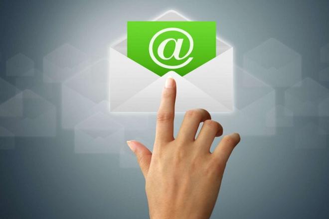 Отправка писем на e-mail или форму обратной связиE-mail маркетинг<br>Отправлю письмо (60 шт.) с информацией о предложении услуг/товара от лица вашей компании. Ищу на интересующих вас сайтах обратную форму или контактный e-mail и отправляю им письмо с вашим предложением. Работаю по предоставленному мне списку сайтов.<br>