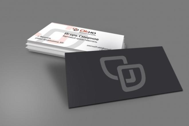 Дизайн визитокВизитки<br>Создам современный, лаконичный, стильный дизайн визитки в короткие сроки, учитываю пожелания и запросы клиента. Предоставлю 3 варианта дизайна. Внесу правки, если необходимо. Буду рада сотрудничеству!<br>