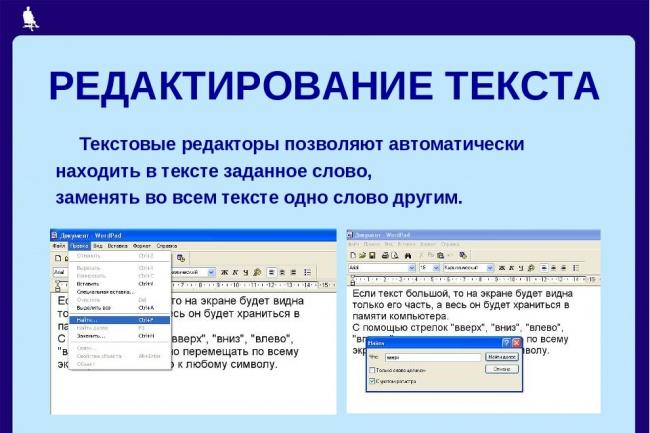 Работа с документами в Word 17 - kwork.ru