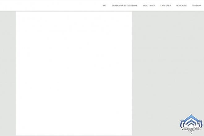 Верстка и доработка сайтов, оптимизация кода, исправление уязвимостейВерстка и фронтэнд<br>Привет! Меня зовут Даниил, и я занимаюсь разработкой сайтов около года. В основном у меня заказывали работы вида верстка по макету , сайт-визитка, иногда заказывали скрипты и просили отладить сайт. Я знаю : html, css, js, php, умею устанавливать движки ( например drupal ), также могу исправить мелкие уязвимости сайта. Буду очень рад, если вы выберите именно меня, я постараюсь сделать всё максимально качественно и быстро. Пожалуйста, разверните снимки сайтов.<br>