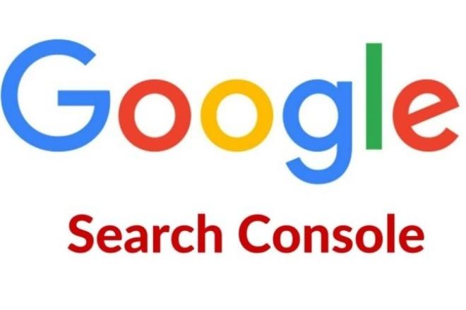 Подключу ваш сайт к поисковым системам 1 - kwork.ru