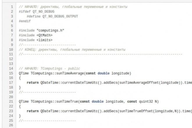 Лабораторная или Курсовая работа по программированиюПрограммы для ПК<br>Напишу используя собственный оригинальный стиль программирования лабораторную/курсовую работу или просто домашнее задание. По умолчанию, если не будет конкретных пожеланий, буду использовать язык программирования c++, компилятор gcc и одну из сред разработки под linux: Code::Blocks, Anjuta, Net Beans или подобную. Цена от 1 кворка. Прикриплены 6 скриншотов с примером моего кода - стиля программирования.<br>