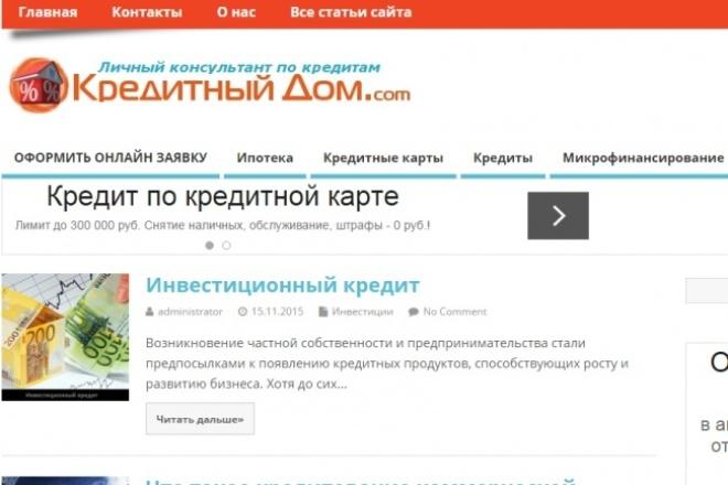 Сделаю логотип для сайта 1 - kwork.ru