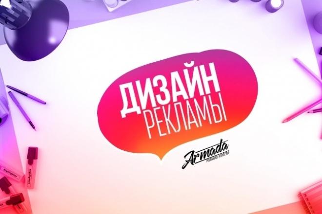 Современный дизайн визитных картВизитки<br>Разработаем дизайн ваших визиток в кратчайшие сроки! С нами работает более 1000 компаний по всей России и дизайн рекламы - неотъемлемая часть нашей работы. В нашей команде сильнейшие дизайнеры.<br>
