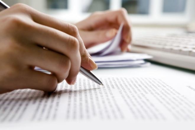 Откорректирую текст любой сложностиРедактирование и корректура<br>Форматы: статьи (в том числе научно-популярные и профессиональные), эссе, посты для соцсетей с добавлением уместных эмодзи, подбор фото к тексту. Опыт работы: 1,5 года.<br>
