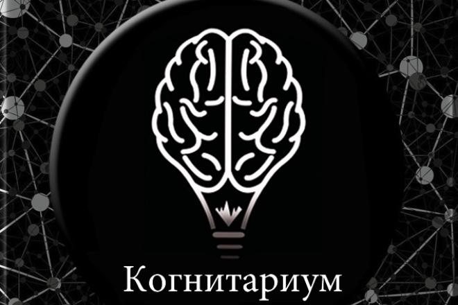 Занимаюсь оформлением групп 1 - kwork.ru