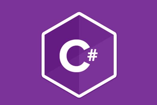 Напишу программу на C#. WinForms, консоль или DLL. dotNETПрограммы для ПК<br>Напишу программу на C# в среде программирования Visual Studio 2017. Могу создавать консольные приложения, программы с графическим интерфейсом WinForms, а также DLL. Делаю проект за 1 - 3 дня, в зависимости от сложности задания. Любые версии dotNET Framework. Исходный код, проект для Visual Studio оставляю Вам. На C# программирую 2 года. Пишу курсовые и обычные программы. Умею (знаю): Олимпиадное программирование (любые темы: рекурсия, длинная арифметика, геометрия и другие); WinForms (конструктор в Visual Studio); Регулярные выражения; Язык запросов в C# (Linq); Парсинг страниц (библиотека AngleSharp); Работа с базами данных (язык запросов SQL, запросы select, update, delete, insert); Несложная работа с почтой; Несложные скрипты для Unity на C#; Разработка несложных 3D игр на Unity. Дополнительные услуги: Комментарии. Делаю подробные комментарии, почти к каждой строке кода.<br>