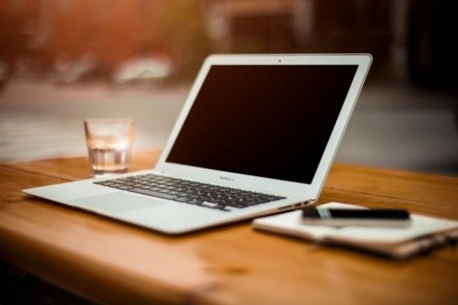 Текст на главную страницу сайтаПродающие и бизнес-тексты<br>Напишу текст на главную страницу сайта («О нас», «О компании»). Качественно, лаконично, информативно. Один кворк: 2500 знаков с пробелами текста (объём можно увеличить в опциях).<br>