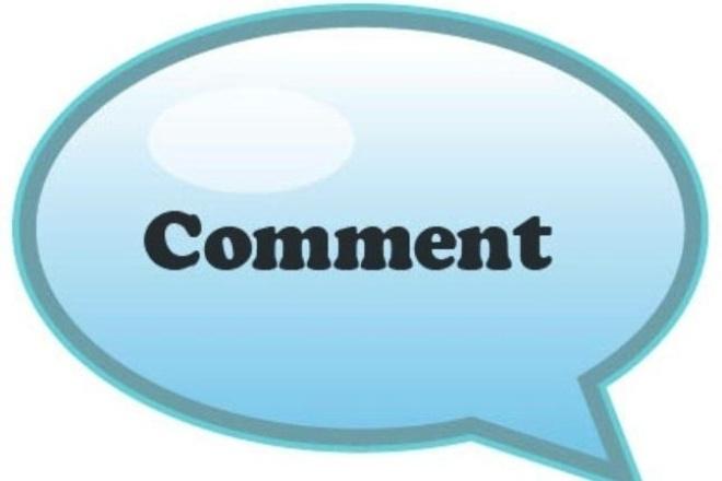 Создам активность в ваших профилях, сайтах, блогах и подобноеНаполнение контентом<br>Создам активность в ваших профилях, сайтах или блогах с использованием комментариев. С меня - содержательные комментарии по теме.<br>