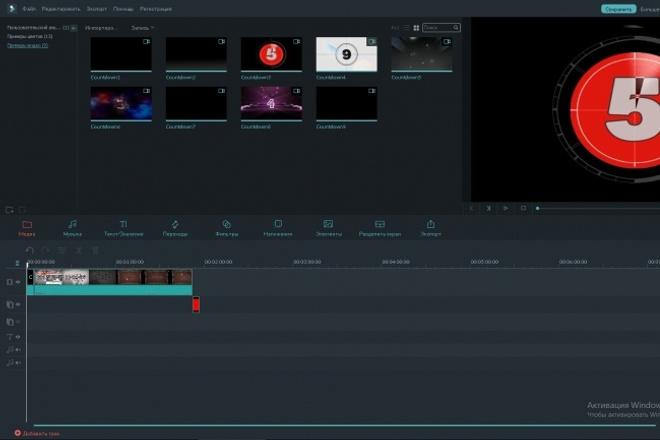 Монтаж видеоМонтаж и обработка видео<br>Если Вам нужно добавить надпись, музыку, эффекты, склеить или нарезать видео, тогда Вам сюда. С радостью отредактирую Ваше видео следуя указаниям/инструкциям. Все будет сделано максимально быстро, качественно и за отличную цену. Пожалуйста обращайтесь для детальной оценки проекта.<br>