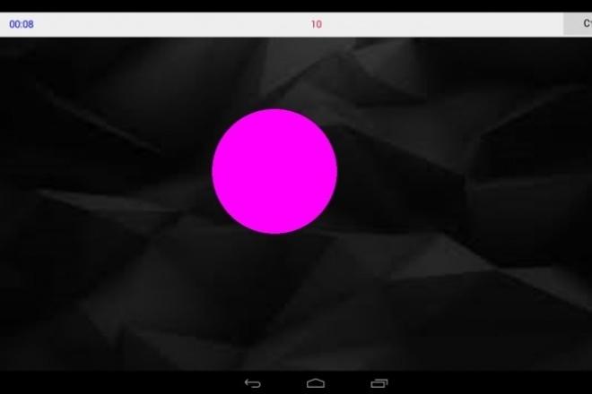 Маленькая программа на Android 1 - kwork.ru