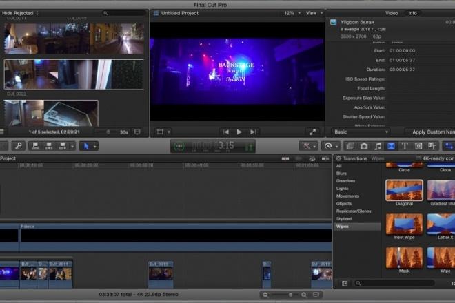 Монтаж Ваших видеороликовМонтаж и обработка видео<br>Смонтирую Ваши видео, создам слайд-шоу из фотографий или видеоролик из Ваших видео-материалов. Дополнение музыкой, переходами, титрами, при необходимости.<br>