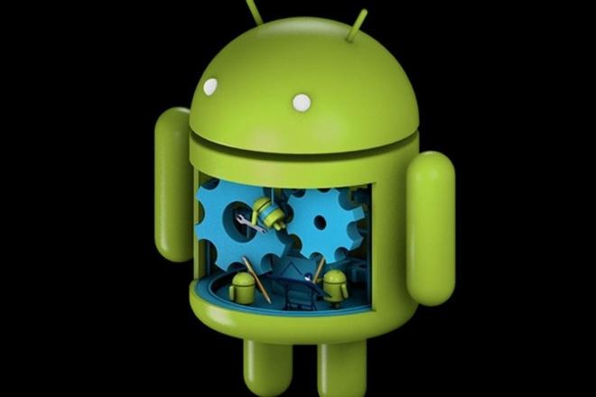 Разработка, поддержка, консультация приложений под Android 1 - kwork.ru