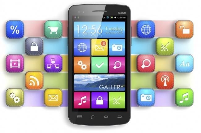 Создам Android приложение для сайта + публикация 1 - kwork.ru