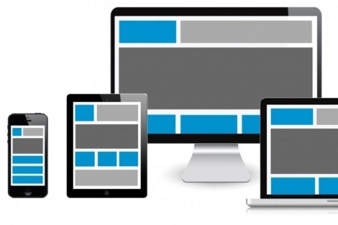 Сверстаю сайт + frontendВерстка<br>Верстака сайтов из исходников максимально точно с исходником. Поддержка современных браузеров. Написание простого фронтенда.<br>