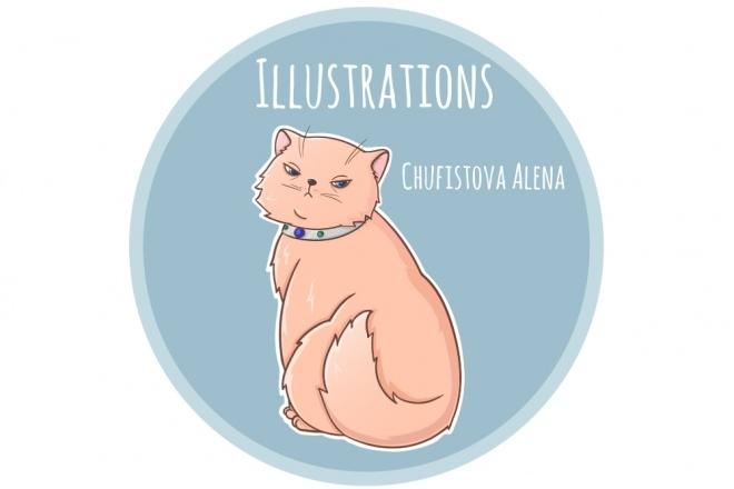 Иллюстрации, растр и вектор 1 - kwork.ru