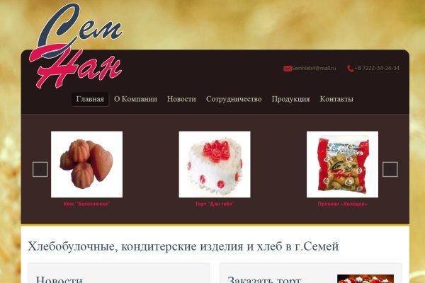 Создам Landing Page 1 - kwork.ru