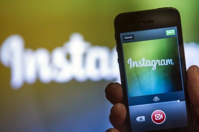 Продвижение в Инстаграм, целевые пользователи 30 дней 1 - kwork.ru