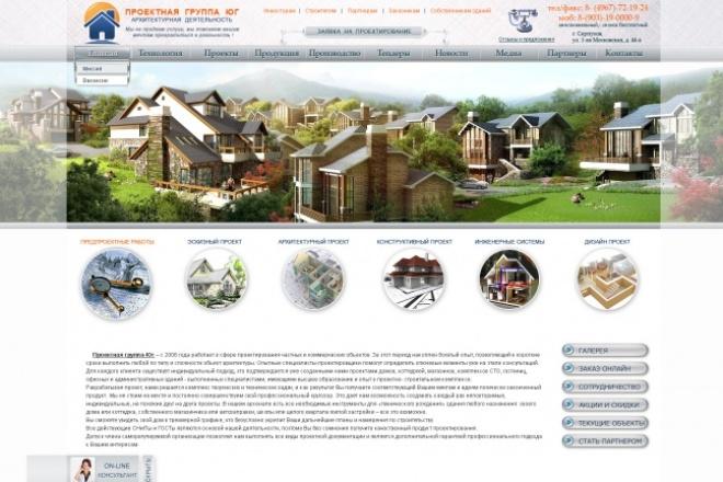 Уникальный и качественный дизайн сайта, в PSD формате 6 - kwork.ru