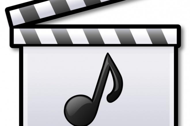 Смонтирую видео, обработаю его, а также озвучу при надобности 1 - kwork.ru
