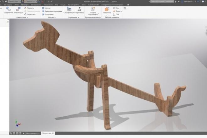 Раскрой бутылочницы СобакаИнжиниринг<br>бутылочница Собака собирается без клея и инструмента. фото в описании файл раскроя в формате DXF,CDR выполняется путем лазерной резки или фрезеровки. также можно распечатать чертеж 1х1 и выполнить вручную по шаблону.<br>